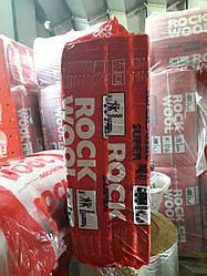 Базальтовый утеплитель Rockwool ROCKSONIC SUPER 100/1000/610