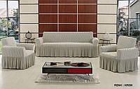 Натяжной чехол на диван и 2 кресла СОТЫ  Altinkoza кремовый