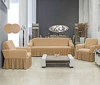 Натяжной чехол на диван и 2 кресла СОТЫ  Altinkoza песочный