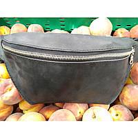 Кожаная поясная сумка. Сумка на пояс Бананка., фото 1