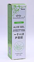 Гель Алоэ Вера Yiganerjing, Увлажнения и насыщения кожи, 60 мл.