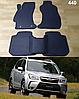 Коврики на Subaru Forester '13-18. Автоковрики EVA