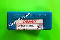 Распылитель дизельной  форсунки 093400-0511  DENSO