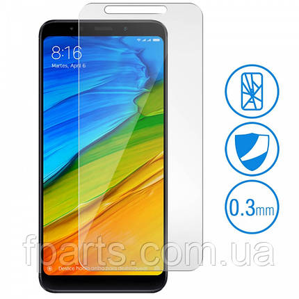 Защитное стекло Xiaomi Redmi 5 (9H 2.5D 0.3mm), фото 2