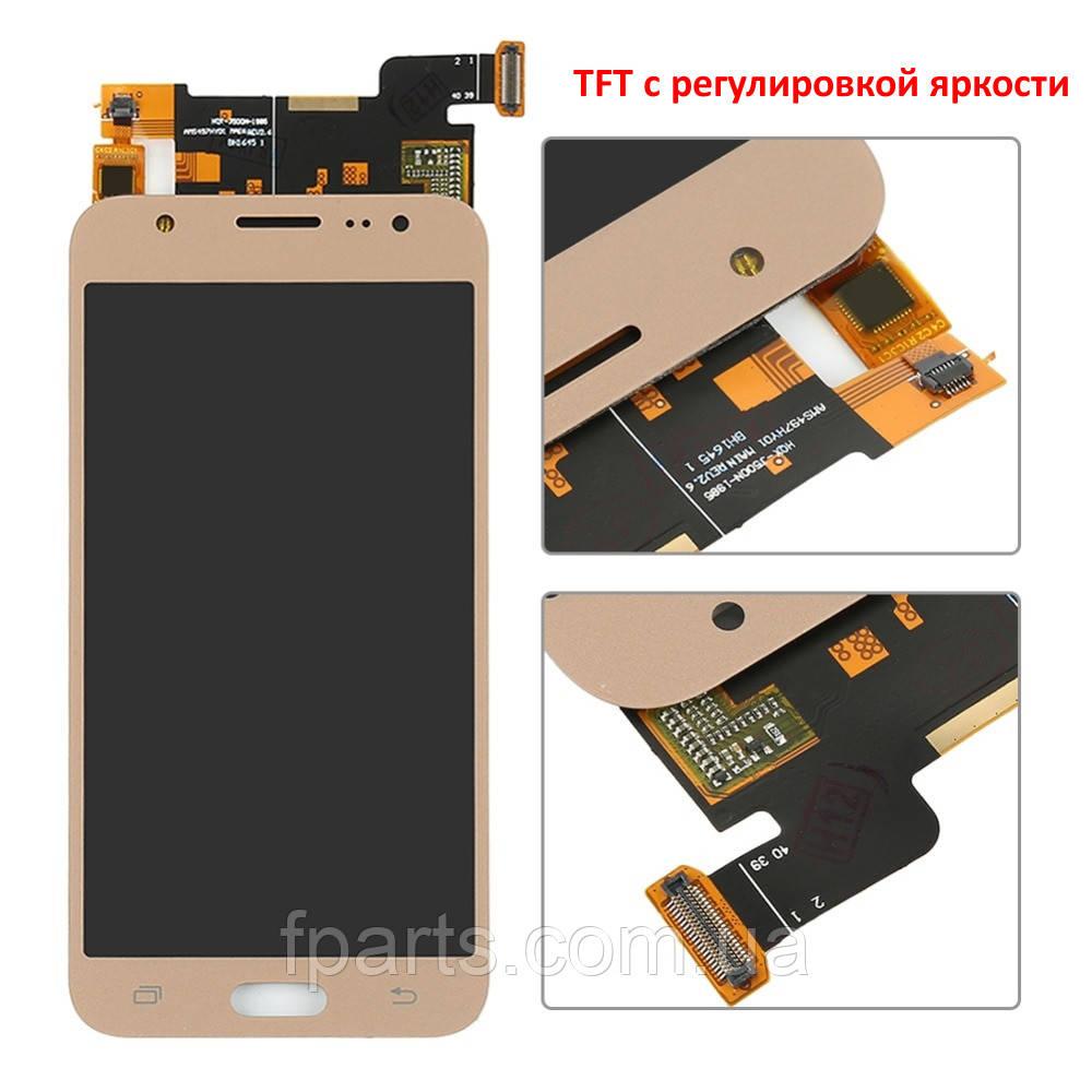 Дисплей для Samsung J500 Galaxy J5 с тачскрином, Gold (TFT)