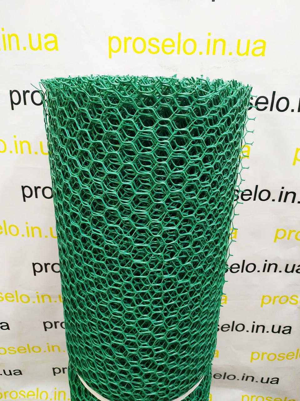 """Сетка садовая, пластиковая, ячейка """"Ромб"""" 20х20мм, 0,8х30м  рулон"""