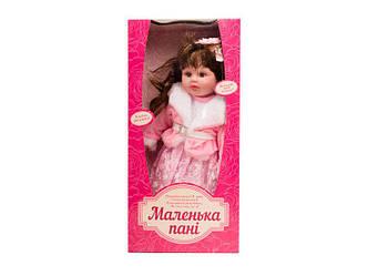 Кукла M3862 Маленька Панi 45см