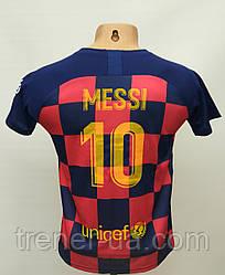 Футбольная форма детская Barcelona в стиле Nike Messi сезон 2019-20