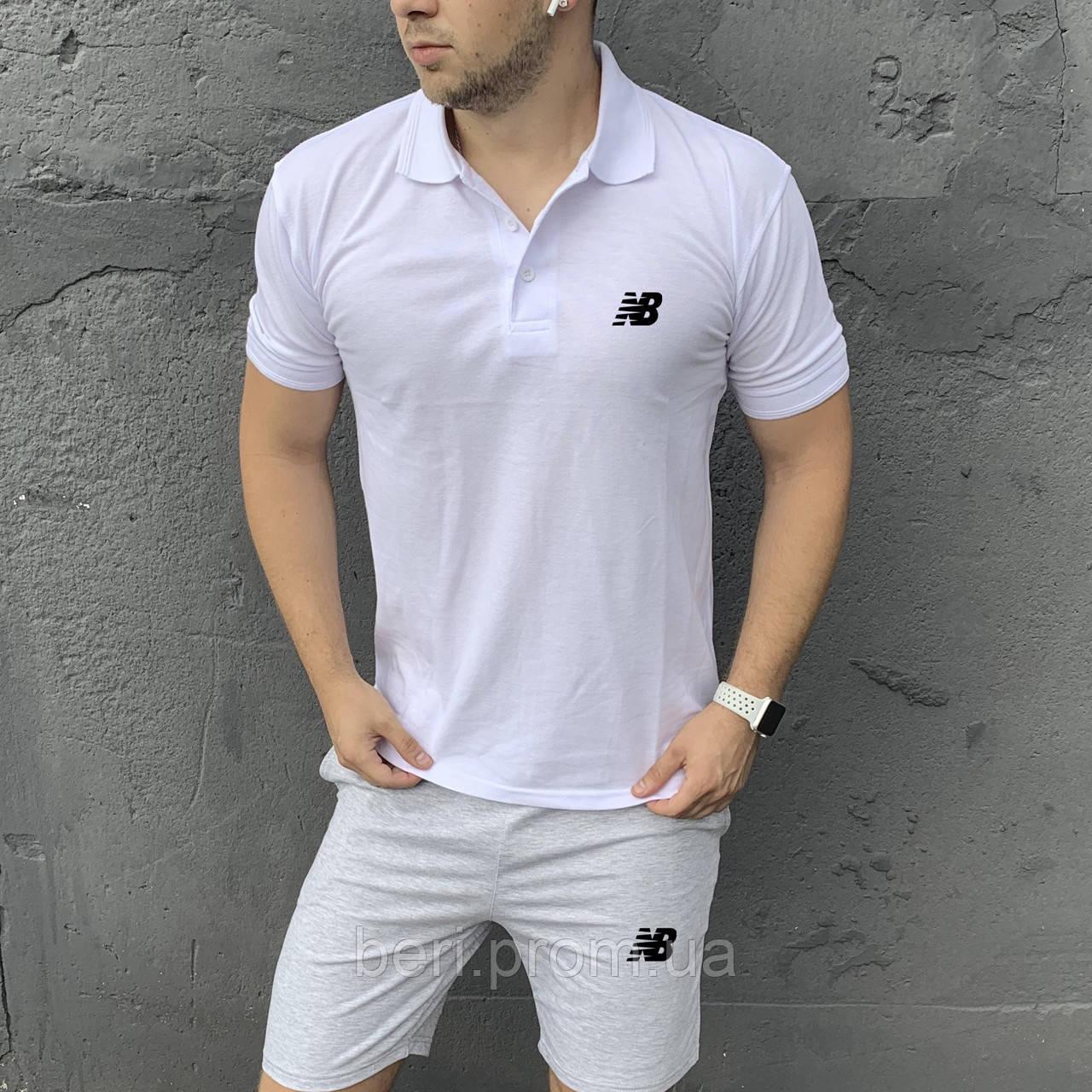 New Balance | Мужской летний спортивный костюм, комплект мужские шорты и мужская футболка поло | Нью Беленс