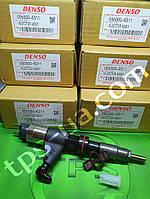 Форсунки впрыска топлива 095000-6311 ( John Deere)   DENSO