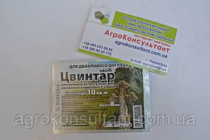 Препарат гербицид Цвинтарь (Цвинтар) (8 мл) — уничтожает растительность на 3-5 лет!!! (АНАЛОГОВ НЕТ!!!)