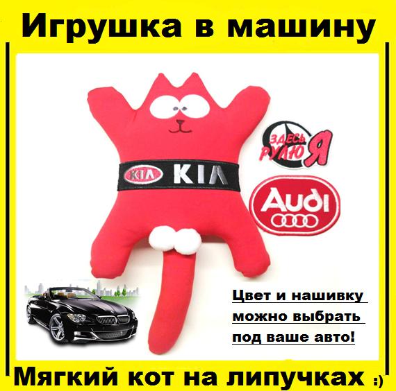 Оригинальный подарок для автомобилистов, мужчин, женщин, друзей и тем у кого есть детки