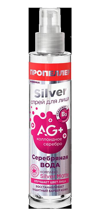 Silver-спрей для лица «Серебряная вода» Народные промыслы 100 мл  (4607086566145)
