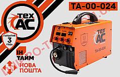 Сварочный инверторный полуавтомат TexAC ТА-00-024 (Edon Redbo Kaiser Патон Mig 265 280 308 315)