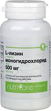 L-Лизин моногидрохлорид 500 мг Арго (остеопороз, иммунитет, похудение, холестерин, вирусы, герпес, анемия)