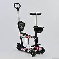 Самокат Best Scooter П 5 в 1 с ручкой (1- 5 лет)