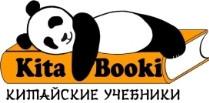 "Интернет-магазин ""Kitabooki"""