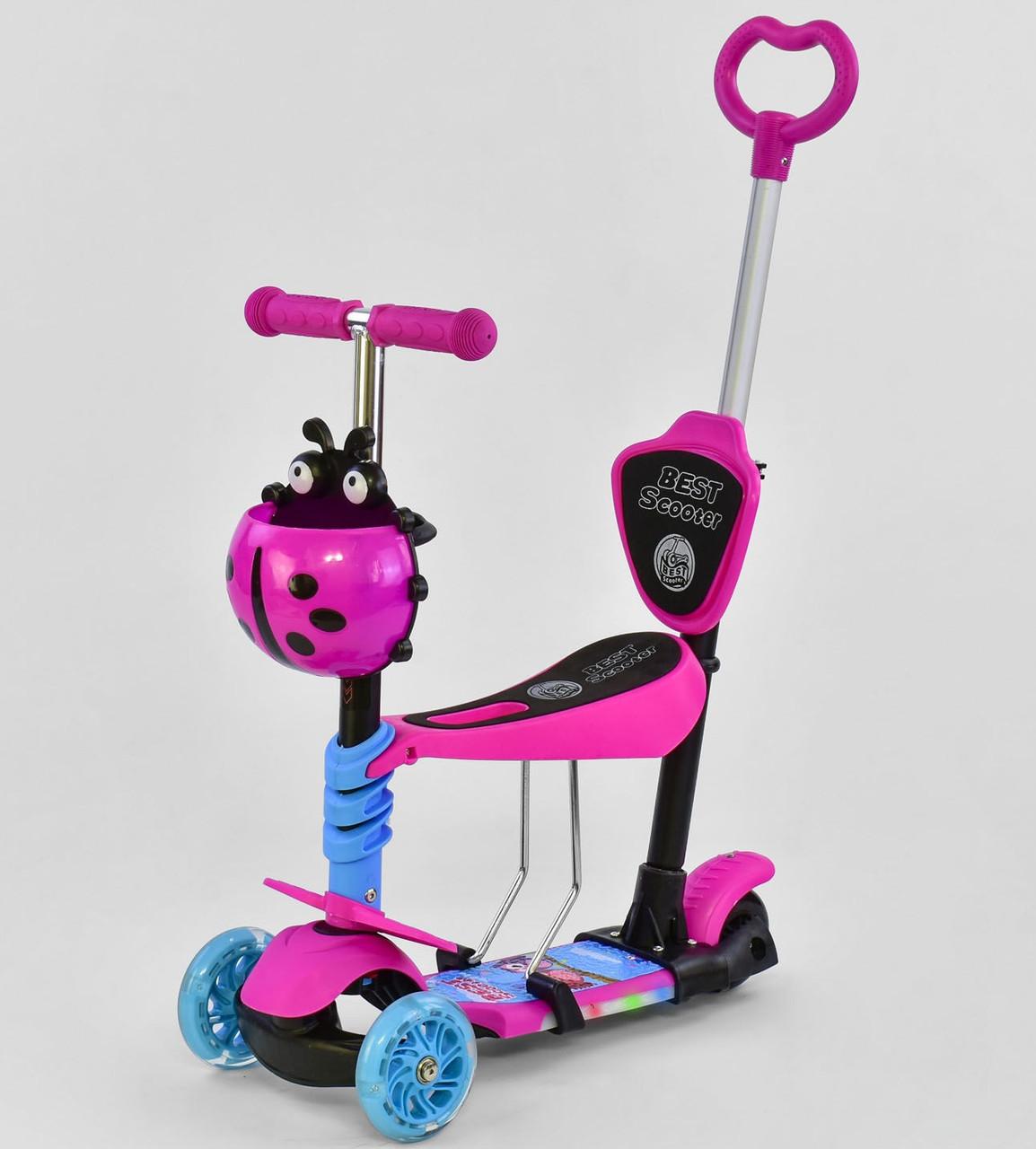 Самокат Best scooter 5 в 1 с  подножками
