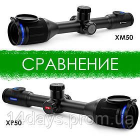 Тепловизионные прицелы Pulsar серии Thermion XP50 и XM50
