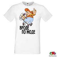 "Мужская футболка с принтом Карлсон ""Вроде по моде"" Push IT"