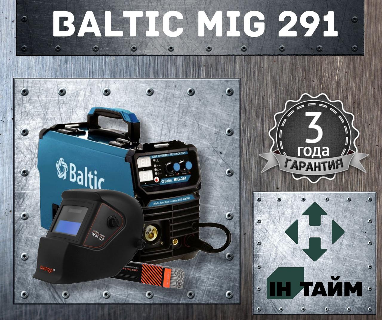 Сварочный инверторный полуавтомат Baltic Mig-291+ Подарок