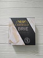 Сыр Бри с белой плесенью Castello Brie, 125гр (Дания)
