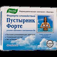 Пустырник Форте 0,55 г 40 таблеток Эвалар (4602242007180)
