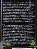 Кофе молотый Dolce Aroma 100% Arabica, 250 г (ж/б), фото 3