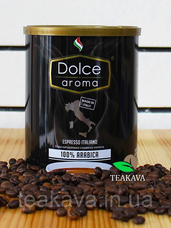 Кофе молотый Dolce Aroma 100% Arabica, 250 г (ж/б)