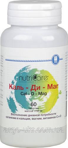 Каль ди маг (кальдимаг) кальций, магний, укрепление костей, остеопороз, судорги в мышцах, аритмия