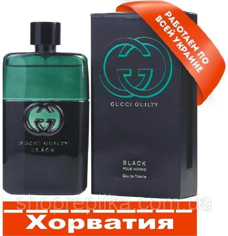 Guilty Black pour homme Хорватія Люкс копія АА++ Гуччі Гилти Блек Пур Хом