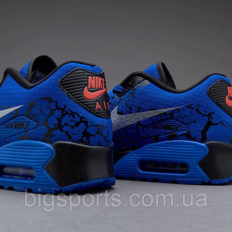 catch good texture new lower prices Кроссовки муж. Nike Air Max 90 Cr7 Gs (арт. 833476-400)
