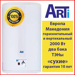 Водонагрівач Arti 100 л Тени сухі. Македонія WH Flat Dry 100L/2 плоский