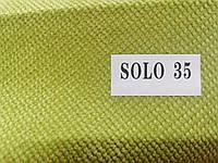 Ткань мебельная обивочная Соло 35