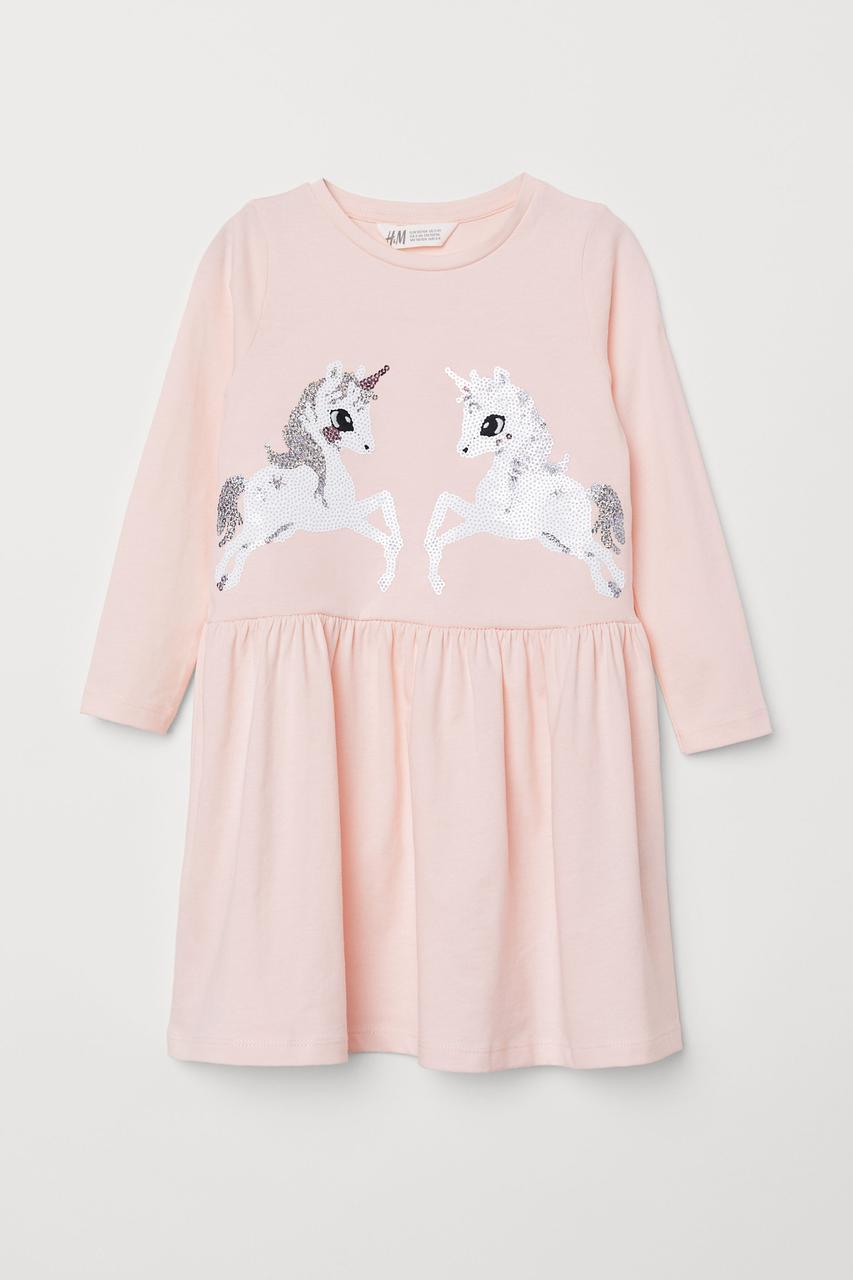 Платье розовое Единорожки длинный рукав  H&M р.92см