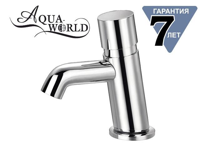 Порционный смеситель для раковины, нажимной Aqua-World СМ002.21