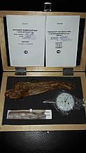 Нутромер индикаторный НИ  10-18 0.01 кл.2 КИ СССР