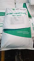 Бетаин ( гидрохлорид)