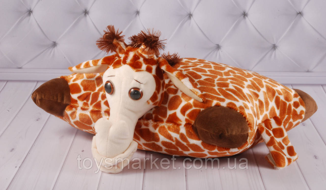 Детская подушка складушка Жираф