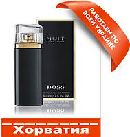 Hugo Boss Boss Nuit pour Femme Хорватия Люкс копия АА++  Хьюго Босс Босс Нуит Пур Фам