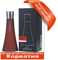 Hugo Boss Deep Red Хорватия Люкс копия АА++  Хьюго Босс Дип Ред