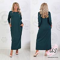 Длинное трикотажное осеннее платье. 4 цвета!