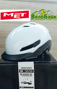 Велошолом MET GRANCORSO Road M 56-58 см білий/глянцевий
