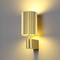 Светодиодный LED  светильник 12Вт, LWA289-GD