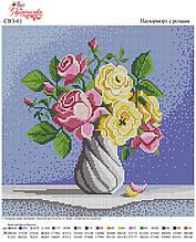 Вышивка бисером Натюрморт с розами №01