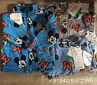 Флисовые кофты бейби  для мальчиков Micky Бейби 6-23 мес.