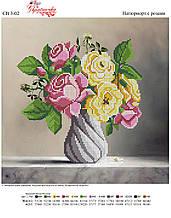 Вышивка бисером Натюрморт с розами №02