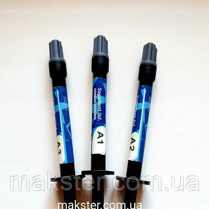 Sagen SV flow текучий нанокомпозит, шприц 2 г, фото 2