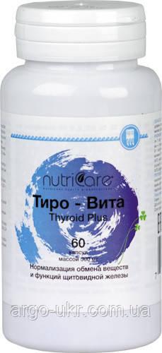 Slapshot Віта (тировита) Арго вітаміни С, Е, залізо, йод, кальцій, селен, для щитовидної залози, зоб