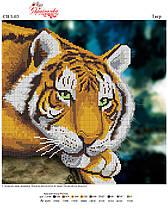 Вышивка бисером Тигр №03
